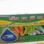 ชุดตรวจสอบสารพิษตกค้างในผักผลไม้ MJPK (กลุ่มคาร์บาเมท,กลุ่มออร์แกโนฟอสเฟต)