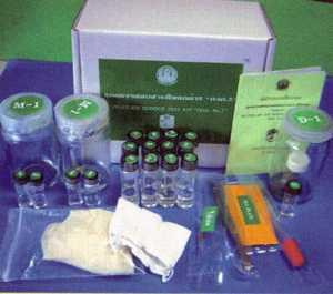 ชุดตรวจสอบสารพิษตกค้างในผักผลไม้ PR1(กลุ่มออร์แกโนฟอสเฟต)