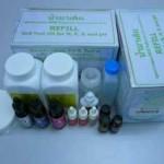 ชุดตรวจสอบเอ็นพีเคในดิน (NPK) (Refill)