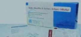 ชุดตรวจไวรัสตับอักเสบบี HBs Ag (แบบจุ่ม)