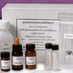 ชุดทดสอบคลอแรมเฟนิคอล (Chloramphenical Test Kit)