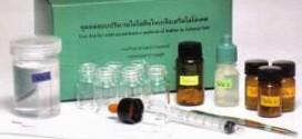 ชุดทดสอบปริมาณไอโอดีนในเกลือบริโภค