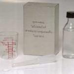 ชุดทดสอบไฮโปคลอไรต์ (สารฟอกขาวกลุ่มคลอรีน)