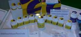ชุดตรวจสอบเอนไซม์แบบเททับ ชุด B (ENZhance Wide pH)