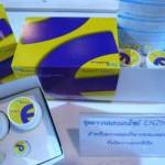 สารละลาย ENZhance Universal pH