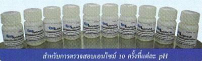 01-1-ชุดตรวจสอบเอนไซม์แบบเททับ ชุด B (ENZhance Wide pH)-400