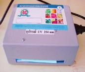 ชุดอุปกรณ์รังสียูวี (UV 254 nm)