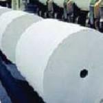 ชุดทดสอบในอุตสาหกรรมกระดาษ