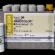 ชุดทดสอบแอมโมเนียมTube Test (0.2 – 8.0 mg/L NH4-N and 0.2 – 10.0 mg/L NH4+)