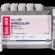 ชุดทดสอบไนไตรท์ Tube Test (0.1 – 4.0 mg/L NO2-N and 0.3 – 13.0 mg/L NO2-)